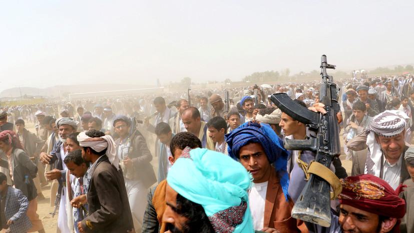 Глава МИД Йемена обвинил хуситов в срыве женевских консультаций