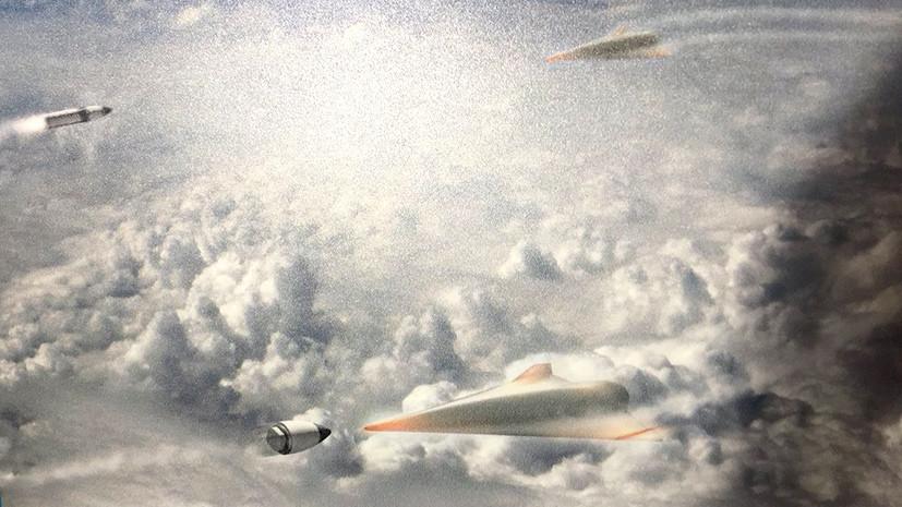 «Умозрительная идея»: может ли Пентагон создать «убийцу» гиперзвуковых ракет