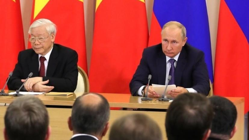 Россия и Вьетнам договорились о сотрудничестве в борьбе с терроризмом