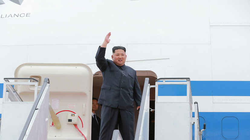 Ким Чен Ын подтвердил готовность приехать с визитом в Россию