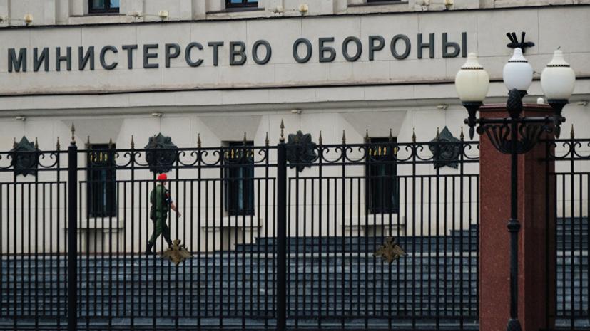 Минобороны опубликовало архивные документы о воинах-танкистах Великой Отечественной войны