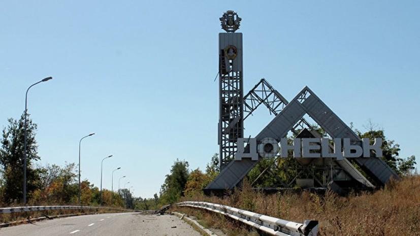 Басурин рассказал подробности подготовки Украиной удара на юге Донбасса