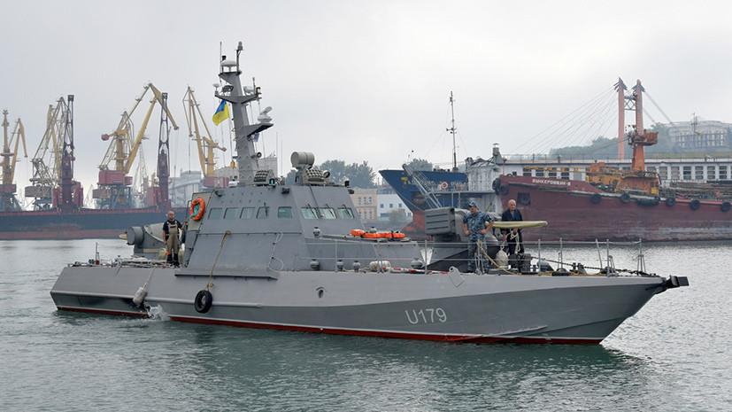 Предвыборное усиление: почему в Киеве заговорили о формировании базы ВМС в Азовском море