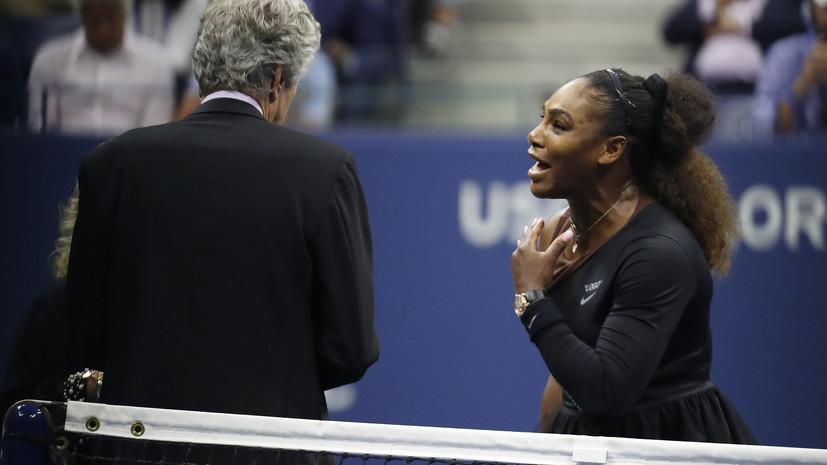 Тренер Серены Уильямс признался, что давал ей подсказки во время финала US Open