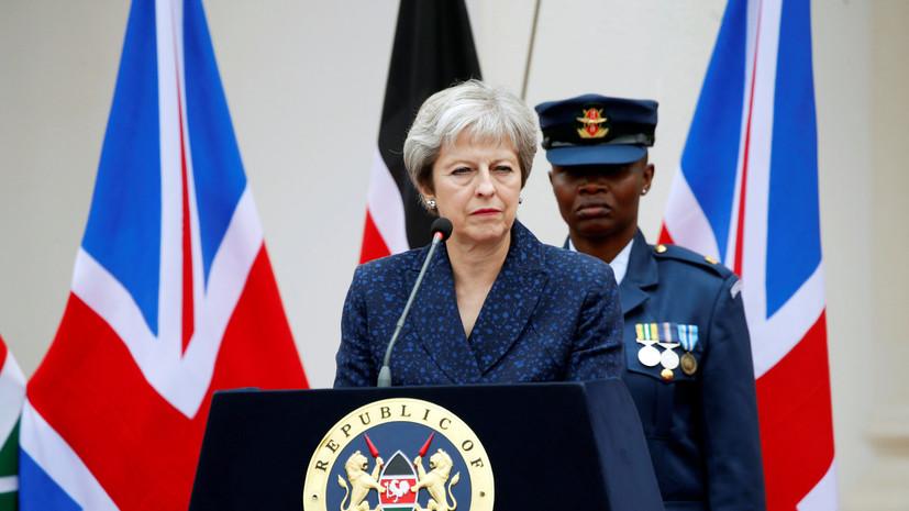 Джонсон обвинил Мэй в «унизительных» переговорах с ЕС по брекситу
