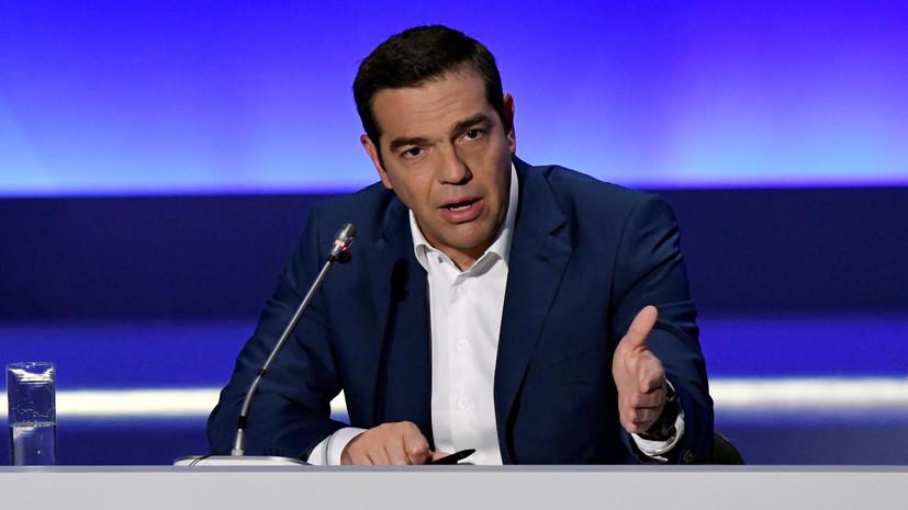 Ципрас заявил, что у него есть приглашение посетить Россию в 2018 году