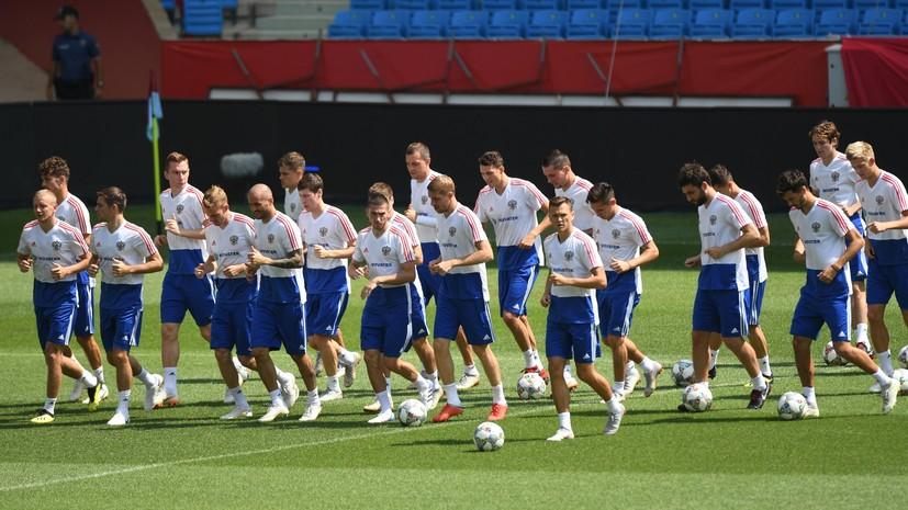 «В составе будут некоторые изменения»: сборная России продолжает подготовку к контрольному матчу с Чехией