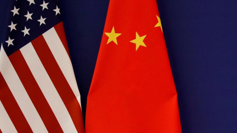 Трамп раскритиковал принципы торговли Китая с США