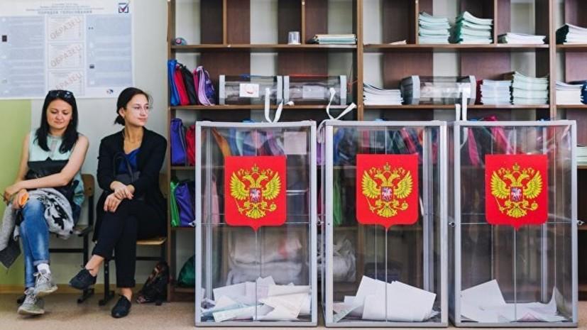 Эксперт оценил ход выборов глав регионов России