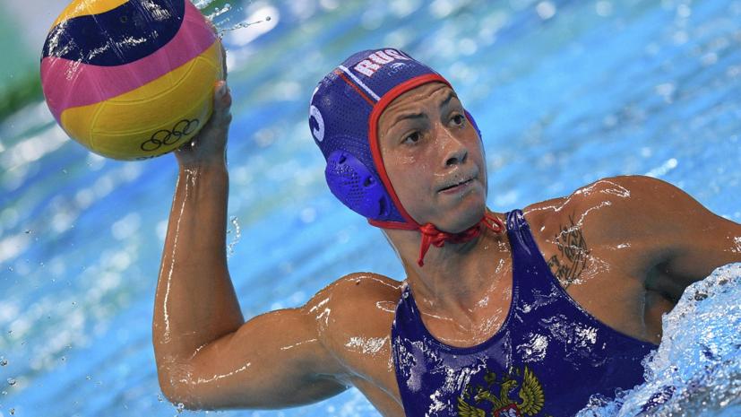 Женская сборная России по водному поло уступила США в финале Кубка мира