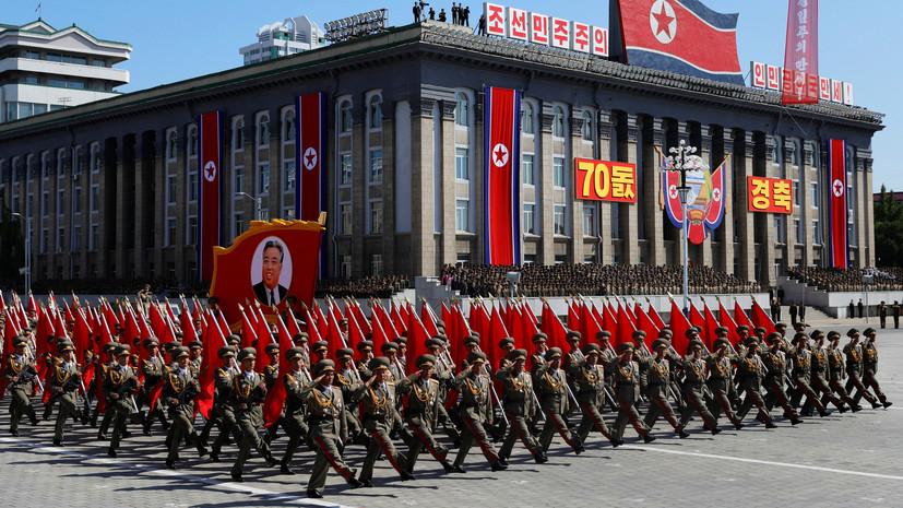 Трамп поблагодарил Ким Чен Ына за парад без ядерных ракет