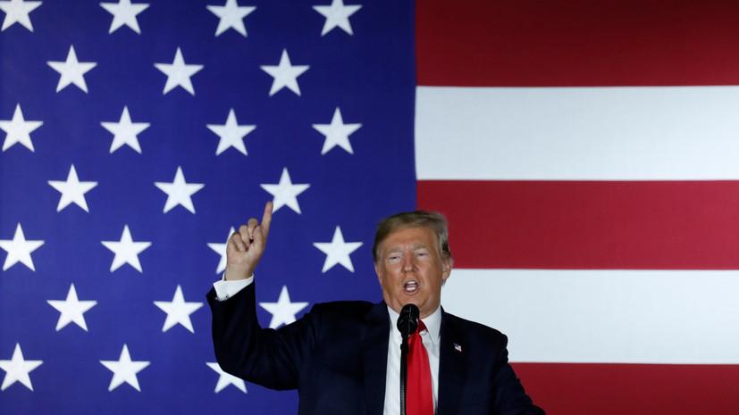 СМИ: Трамп изучает возможные меры в отношении Ирана и России в Сирии