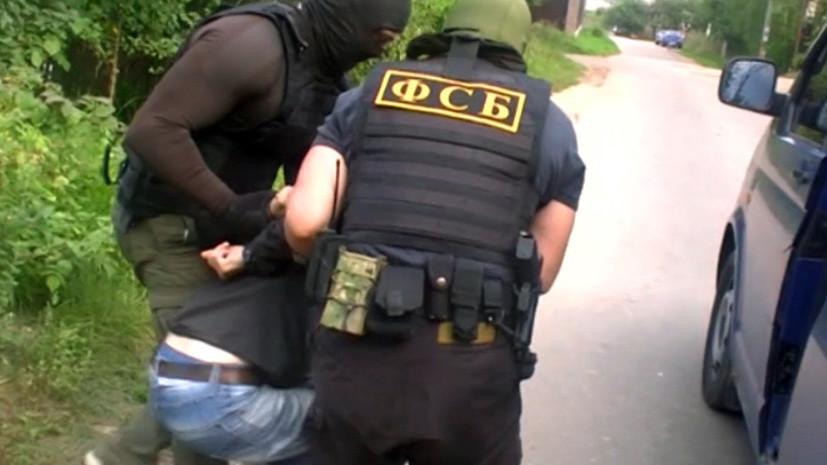 «Оказывают активную помощь боевикам»: ФСБ сообщила о подготовке спецслужбами Украины терактов в России совместно с ИГ
