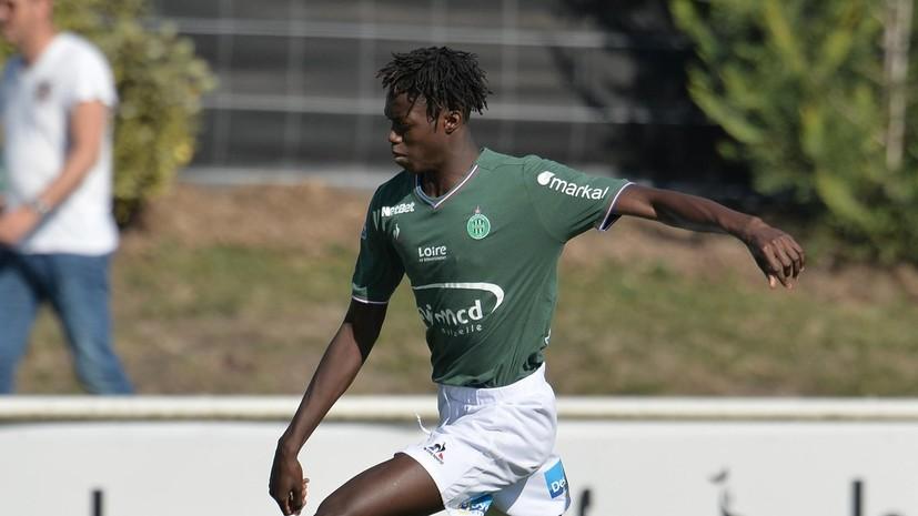 Футболист «Сент-Этьена» умер в стрельбе
