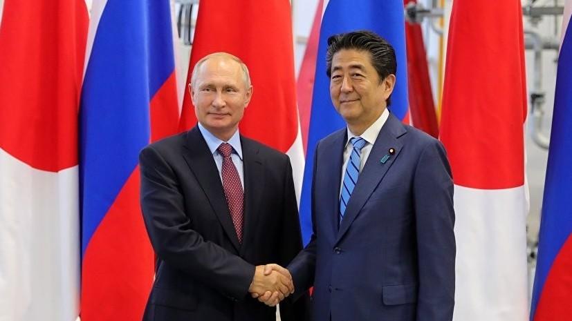 Путин поведал осотрудничестве РФ иЯпонии