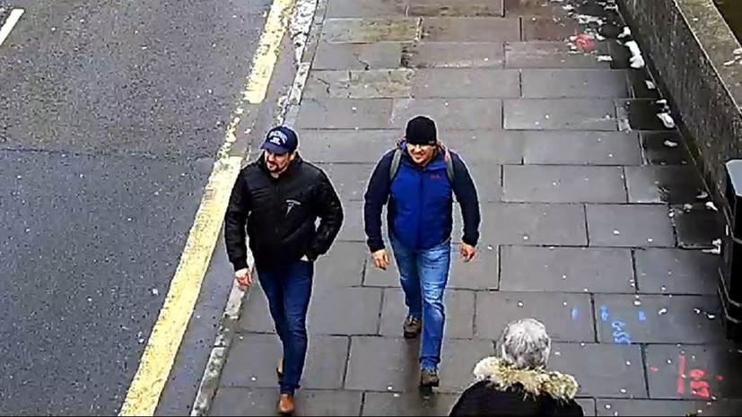 Лондон подготовил «красные уведомления» Интерпола по делу об отравлении Скрипалей