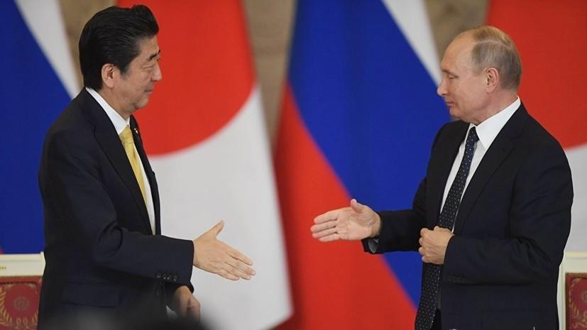 Абэанонсировал облегчение выдачи виз для групп туристов из России