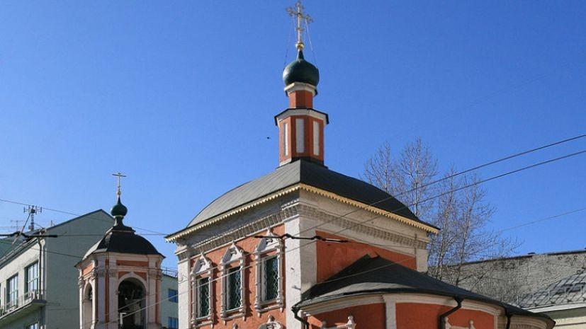 В центре Москвы отреставрируют храм Николая Чудотворца в Клённиках