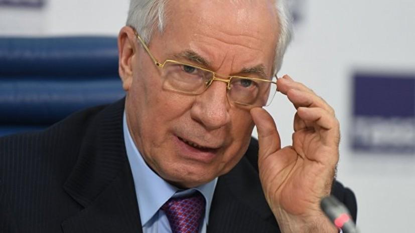Экс-премьер Украины оценил сообщения о новой программе макрофинансовой помощи ЕС