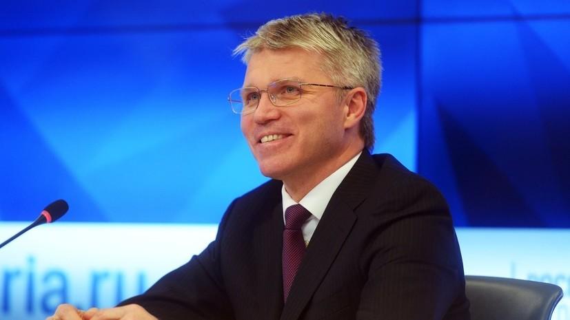Колобков рассказал о схеме финансирования объектов ЧМ по футболу в ближайшие пять лет
