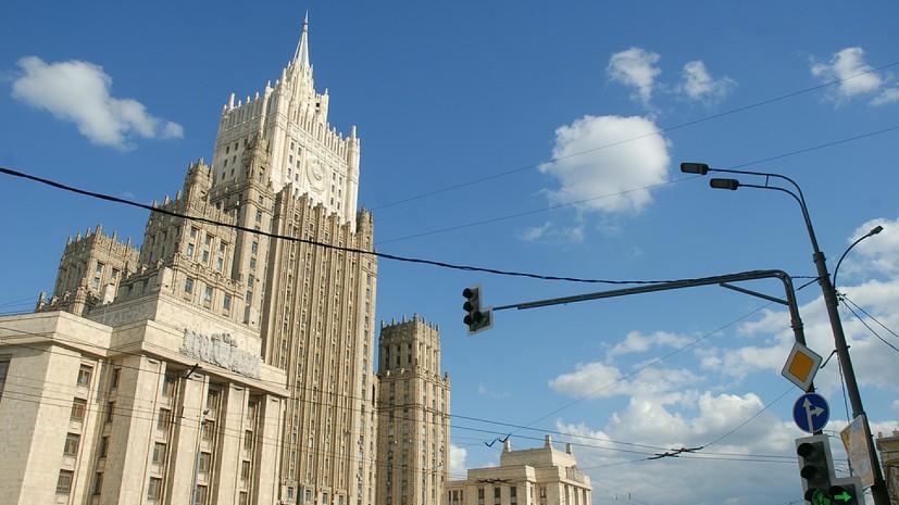 В МИД России предостерегли США от опасных шагов в Сирии