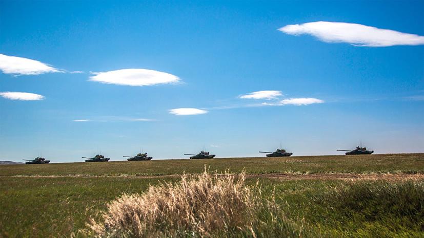 Эксперт оценил военные учения «Восток-2018»