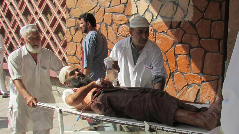 Число погибших в результате взрыва в Афганистане возросло до 68
