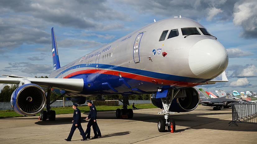 «Прямые указания из Вашингтона»: США заблокировали допуск российского Ту-214 к полётам по Договору по открытому небу