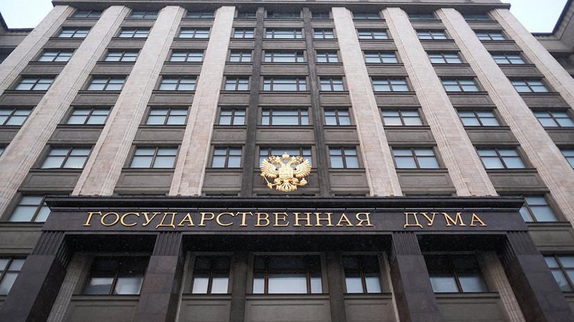 В Госдуме назвали кичливостью заявление Киева о переброске войск к Азовскому морю