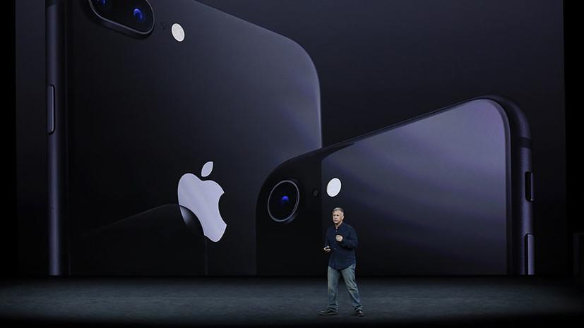 iPhone с двумя симками, безрамочные часы и новый iPad: какие гаджеты представит Apple