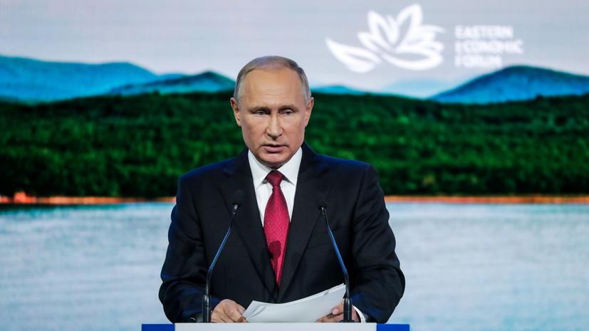 Путин: подозреваемые по делу Скрипалей известны властям России