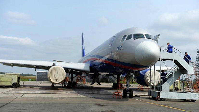 РФпотребовала отСША пояснить отказ вдопуске нового самолета Ту-214