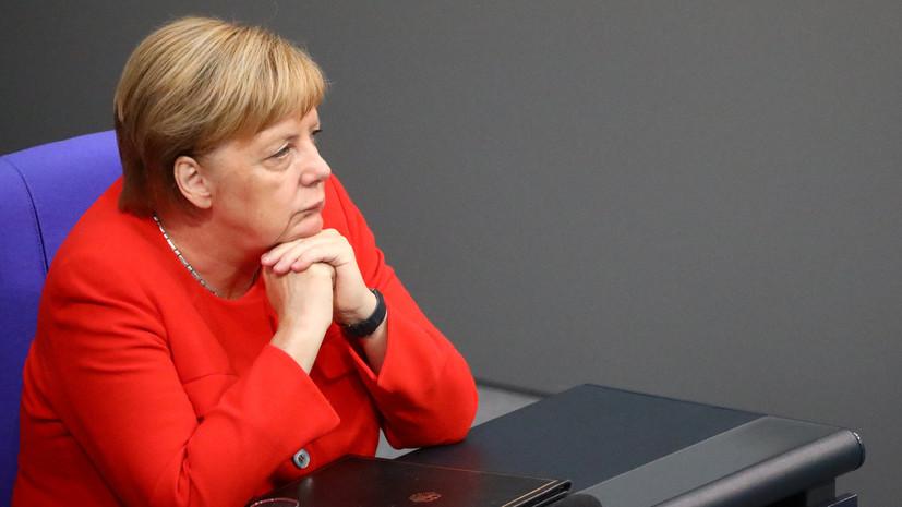 Меркель неисключила участия Германии вударе поСирии