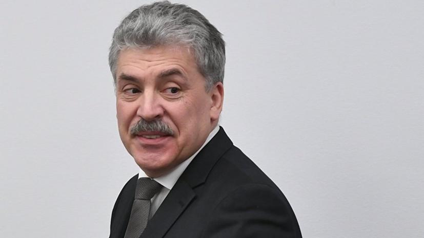 Грудинин с сарказмом высказался о конфликте Тимати и Нурмагомедова