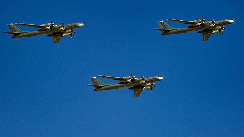 Бомбардировщики Ту-95МС поразили цели крылатыми ракетами на учениях «Восток-2018»