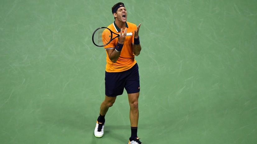 Теннисист Дель Потро считает, что женщины должны зарабатывать наравне с мужчинами