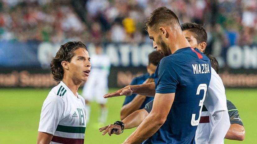Футболист сборной США вовремя матча поиздевался над ростом мексиканца
