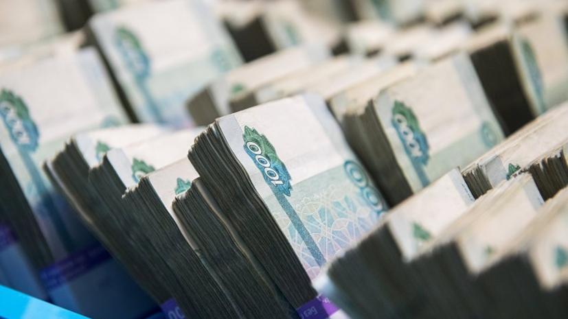 Профицит бюджета Российской Федерации всередине зимы - августе составил более 3,1% ВВП