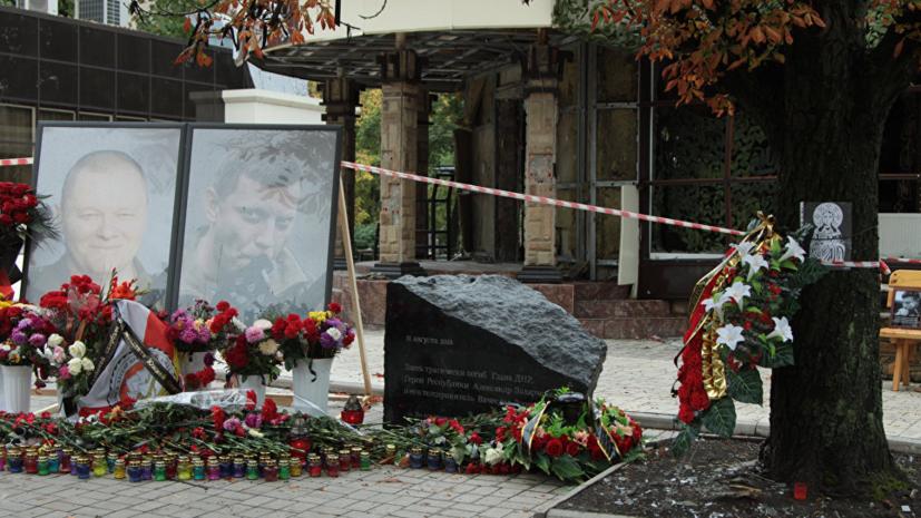 МВД ДНРопубликовало фото разыскиваемого по делу об убийстве Захарченко мужчины