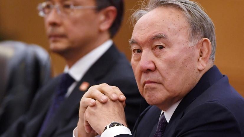 Назарбаев прибыл с визитом в Турцию