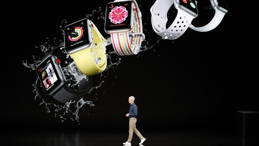 В ожидании новинок: в Калифорнии состоялась презентация Apple