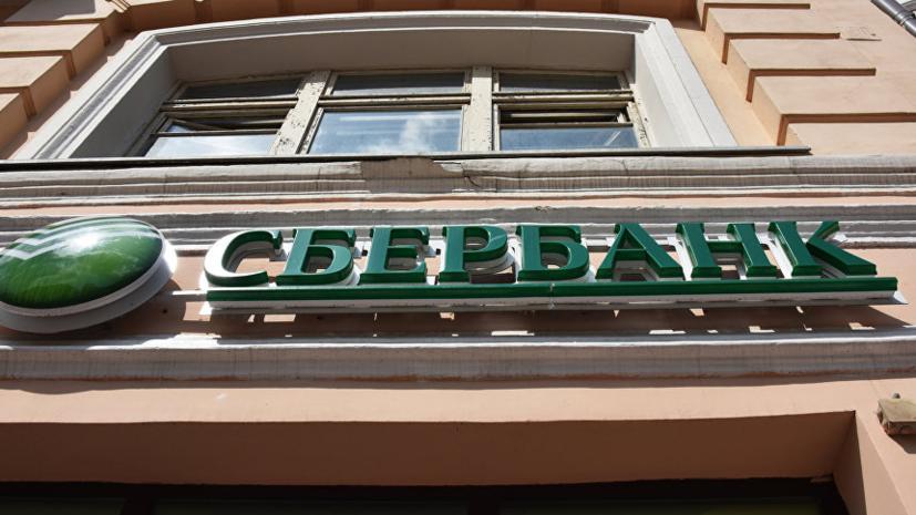 В Госдуме ответили на решение суда Киева арестовать акции украинских «дочек» ВТБ и Сбербанка