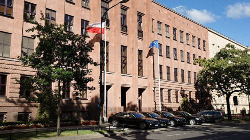 Посол Польши прокомментировалувольнение выпускников МГИМО из МИДстраны