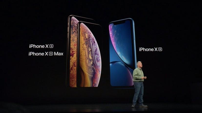 Apple презентовала новыеiPhone XS и XR