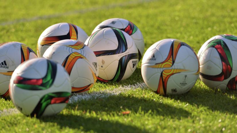 В ПФЛ предложили ввести в Кубке России групповой этап