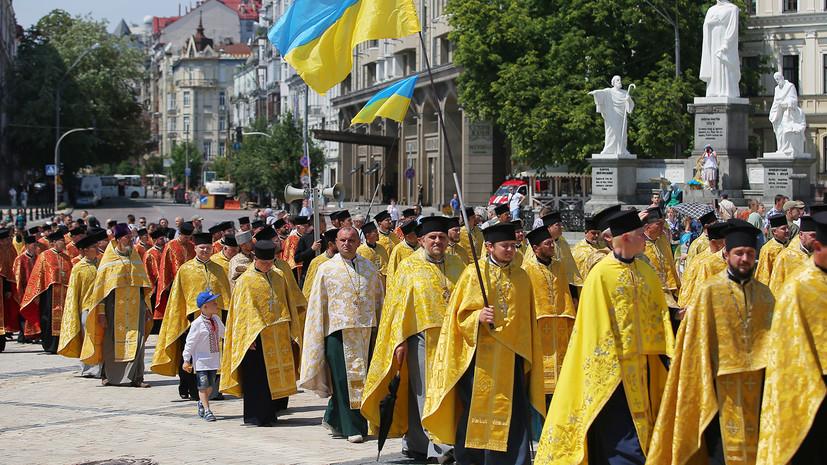 РПЦ: поместные церкви не поддерживают проект украинской автокефалии