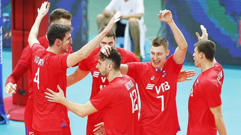 Сборная России победила Австралию в первом матче на ЧМ по волейболу