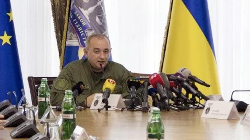 На Украине заявили об установлении личности организатора планировавшихся в Киеве терактов