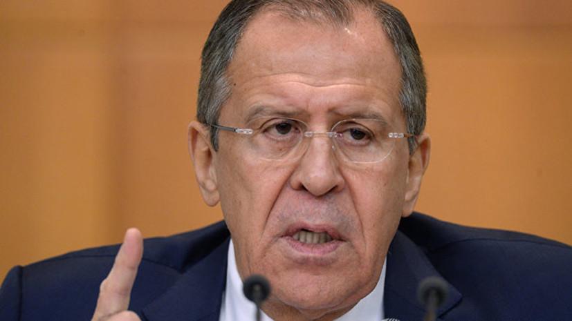Лавров: напряжённость между Россией и Западом дорого обходится мировой безопасности