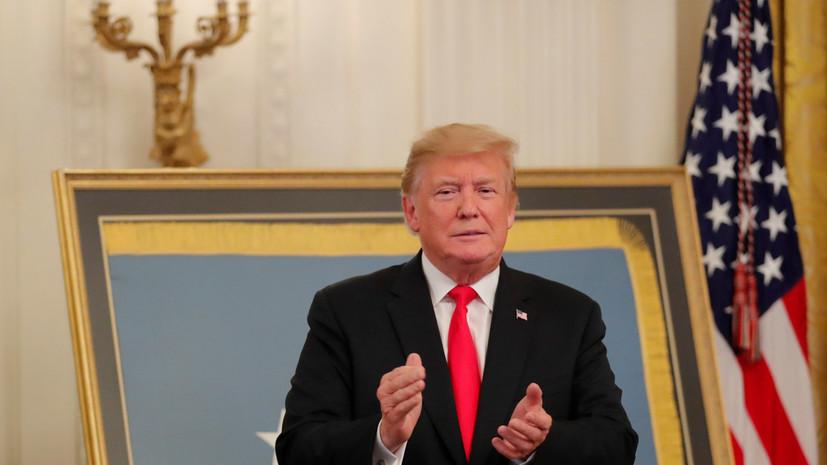 Американист назвал ожидаемым подписание указа о санкциях за вмешательство в выборы в США
